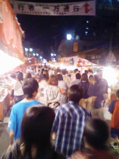 アガタ祭り